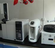 气相色谱质谱联用仪7890B/5977A