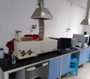 原子荧光室